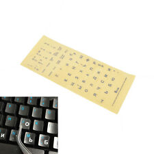 3x Russian Transparent Keyboard Stickers Letters for Laptop Notebook ComputersT