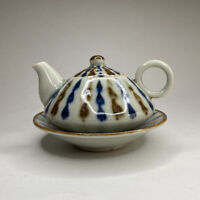 Vintage Japanese Style Miniature Teapot Stoneware Brown Blue with Lid & Plate