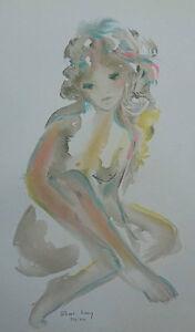 SHAN MERRY :  Jeune fille - LITHOGRAPHIE signée au crayon et numérotée, 350ex