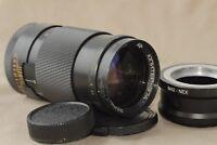 Jupiter-37A Tele lens 3.5/135mm M42 USSR dSLR + Sony E NEX (for E-mount cameras)