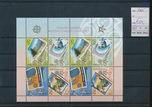 LN73067 Macedonia 2005 Europa Cept good sheet MNH cv 54 EUR