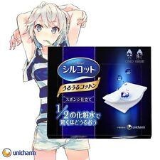 unicharm☆Japan-Silcot Sponge Touch Moisture Cotton with 50% less lotion 40 sheet