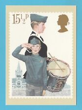 PHQ 58 A  -  POST OFFICE POSTCARD  -  YOUTH  -  THE  BOYS'  BRIGADE  -  1982