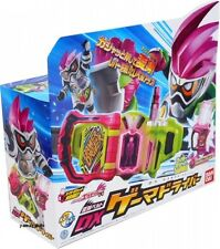 Bandai Kamen Rider Ex-Aid DX Transform Belt Gamer Driver 4549660088110
