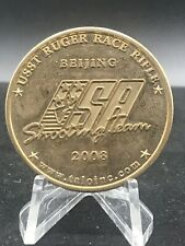 USST Ruger Race Rifle 2008 USA Shooting Team Token Coin