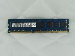 HP 4GB 4096MB PC3-12800 DDR3-1600 Desktop Memory RAM DIMM 671613-001