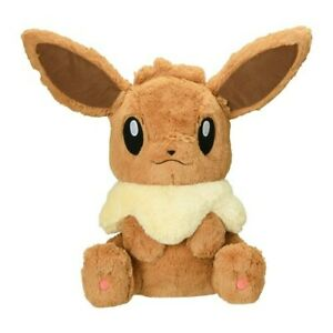 "Pokemon Center Japan Big Fluffy Eevee Plush Soft Toy Japan 18"""