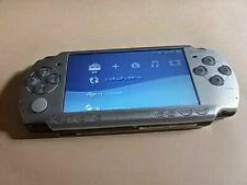 Limited Edition Sony Psp-2000 Final Fantasy Vii 10Th Anniversary Ff7