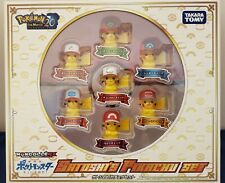 TAKARA TOMY Pokemon Monster Collection EX Ash Ketchum`s Pikachu Successive Set