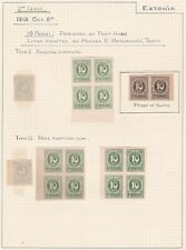 Estonia. 1919 10p issue Imperf stamps. Proof, Flaws, and Varieties.