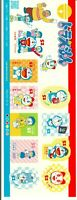 JAPAN GIAPPONE 2016 DORAEMON MANGA CARTONI ANIMATI   LIMITED EDITION  MNH**