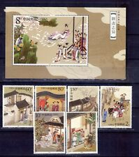 "2003 CHINA SET+BLOCK ""Strange Stories from a Chinese Studio"""