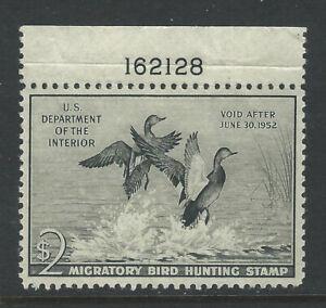 Bigjake: RW18, $2.00 Gadwall Ducks, PL# single, MNH