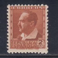 ESPAÑA (1932) NUEVO SIN FIJASELLOS MNH SPAIN - EDIFIL 662 (2 cts) - LOTE 2