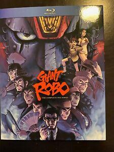 Giant Robo Blu Ray Complete OVA Anime Discotek Media Official Release