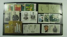 PRC China SC #2007//2047 MH stamps