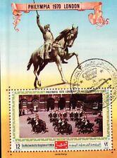 YEMEN - 1970 STAMPS FRANCOBOLLO PHILYMPIA LONDON  20-24