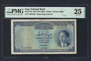 Iraq- One Dinar 1947(ND1950) P29 Very Fine