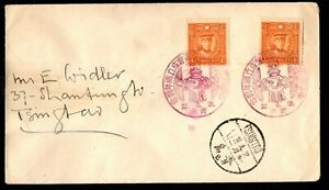 China - Tsingtao Local Cover with Special Pictorial Cancel of 22 September 1928