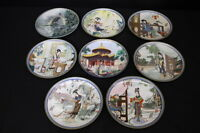 "Set of 8 Vintage Chinese IMPERIAL JINGDEZHEN Porcelain RED MANSION 9"" Plates"