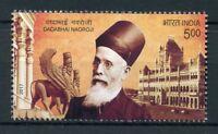 India 2017 MNH Dadabhai Naoroji 1v Set Politicians Stamps