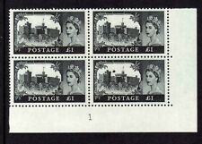 GREAT BRITAIN 1967 £1 NO WATERMARK PLATE 1 MNH.