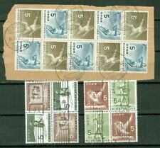 Japan Sports Block of 10 + Other 10 diff Block of 4 used Lot#2591
