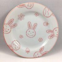 "2 PCS. Japanese 4.75""D Porcelain Small Dessert Appetizer Snack Dish Plate Rabbit"
