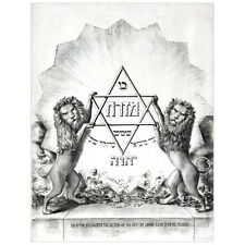 Lord's name is to be praised Deco FRIDGE MAGNET, 1870 Star of David Mini Gift