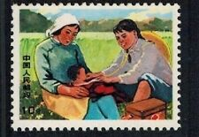 "P R CHINA 1969 W17-4 (Doctor) ""The cultural revolution stamp "" MNH"