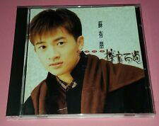 蘇有朋 SU YOU PENG   ALEC SU  : 擦肩而過 (国语精選) (1994) CD