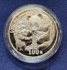 2005 China 1/2 oz Proof Palladium Panda 100 Yuan Capsule & COA, Low Mintage Coin