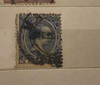 Spain - Alfonso XIII comunicaciones 5 centimos stamp