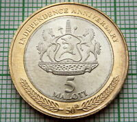 LESOTHO LETSIE III 2016 5 MALOTI, 50 YEARS INDEPENDENCE ANNIV, BI-METALLIC, UNC