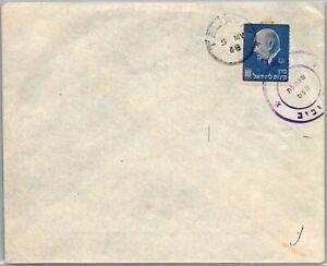 GP GOLDPATH: ISRAEL COVER _CV699_P08