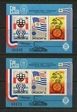 Uruguay 1975 #Mb28 football Upu olympics flags Perf & Imperf sheets Mnh J227