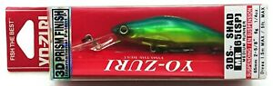 fishing lure YO-ZURI 3DS Shad MR 65SP / F1137-HCLL
