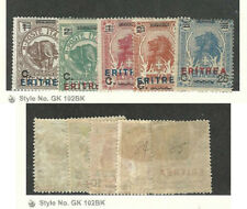 Eritrea (Italy), Postage Stamp, #81-85 Mint Hinged, 1924 Animals