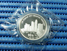1994 China 10 Yuan Sino-Singapore Friendship Commemorative 999 Fine Silver Coin