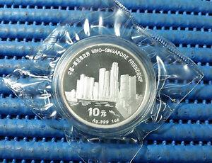 1994 China 10 Yuan Sino-Singapore Friendship Commemorative 999 Fine Silver Coin
