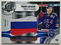 2019 SeReal KHL Exclusive 6/8 Pavel Datsyuk Flag Card