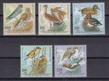 BRD 1998  postfrisch  MiNr. 2015-2019  Bedrohte Vogelarten