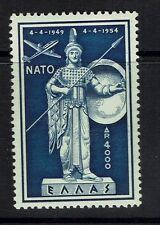 Greece Sc# C73, Mint Never Hinged, ink remnant at top - Lot 050817