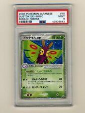 Pokemon PSA 9 MINT Dustox EX Japanese Hidden Legends Mirage Forest Card 10/86