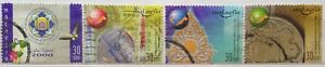 Malaysia Used Stamps - 4 pcs 2000 Islamic Conference of Foreign Ministers
