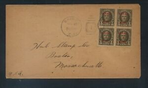 US Canal  Zone  block on cover to  US  stamp dealer