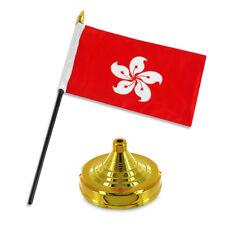 "Hong Kong 4""x6"" Flag Desk Set Table Stick Gold Base"