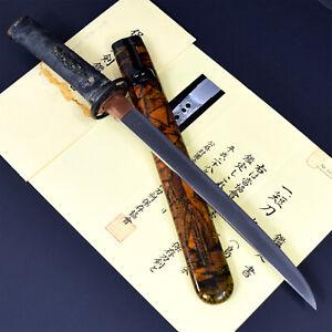 Authentic JAPANESE KATANA SWORD TANTO SHIMADA 島田 w/NBTHK HOZON PAPER ANTIQUE NR!
