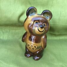 Vintage Olympic Bear Figure Misha Porcelain Moscow USSR 1980s Mascot Collectible