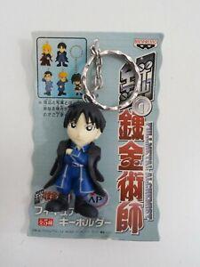 "Fullmetal Alchemist Roy Mustang Keyholder Keychain Figure 2"" Toy Banpresto Japan"